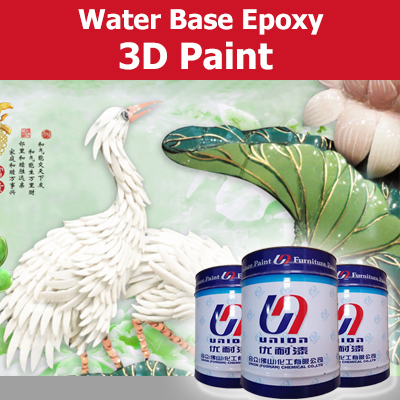 Water based epoxy paint for background wall ceramics for glass for metal