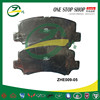 Car Front Brake Pad For CHANA