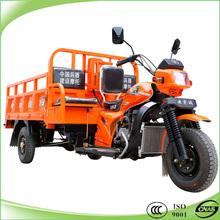 200cc water cooling 3 wheel car with 2 seats tricycle