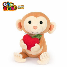 High quality hot selling smile monkey with heart plush stuffed toys