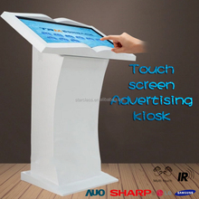 hotel multi touch screen kiosk for information display