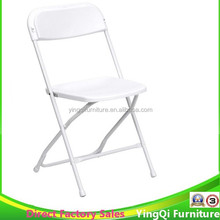 Cheap White Wedding Plastic Folding Chairs for Sale