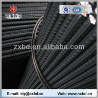 China manufacture building material the standard rebar specification