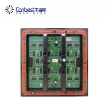 Electronic programble advertising outdoor p10 led display screen module