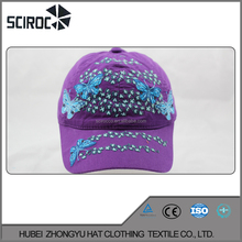 100% cotton washed trucker baby printed cap