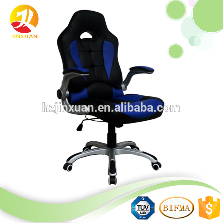 Brand new rotating office chair with high quality