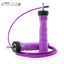 Supplier Procircle Adjustable Speed Jump Rope