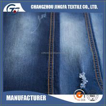 High Quality Denim Fabric Exporter 100 cotton fabric