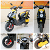 Cheap electric motorcycles for sale Motorized electric bike/bicycle