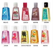 daily chemical flavor Liquid soap hand sanitizer hand soap comestic chemical, industry flavors herbs perfume essence