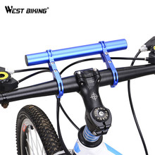 WEST BIKING Light Bell Phone Holder Handlebar Extender Bike Frame Double Extension Multifunction Handle Bicycle Accessories