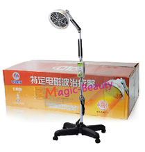 Electromagnetic physiotherapy equipments TDP lamp