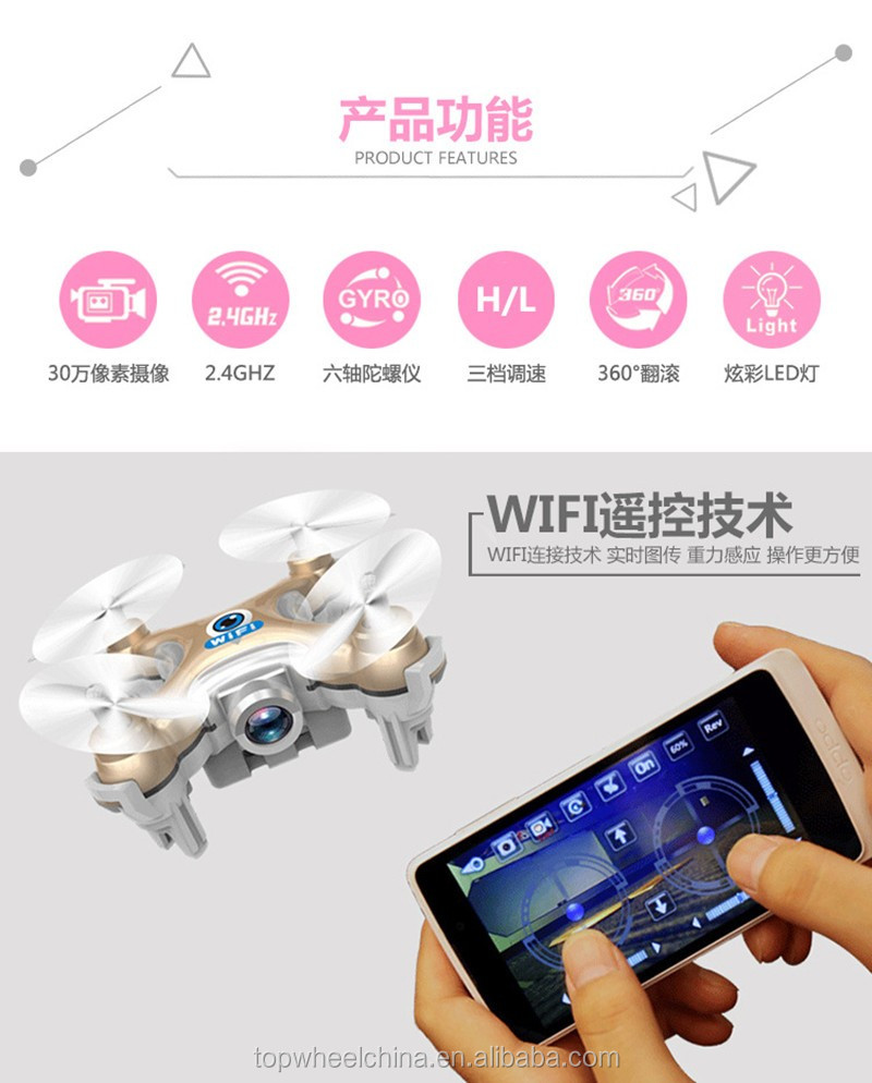 LED quad 4 channel mini mobile remote control uav helicopter