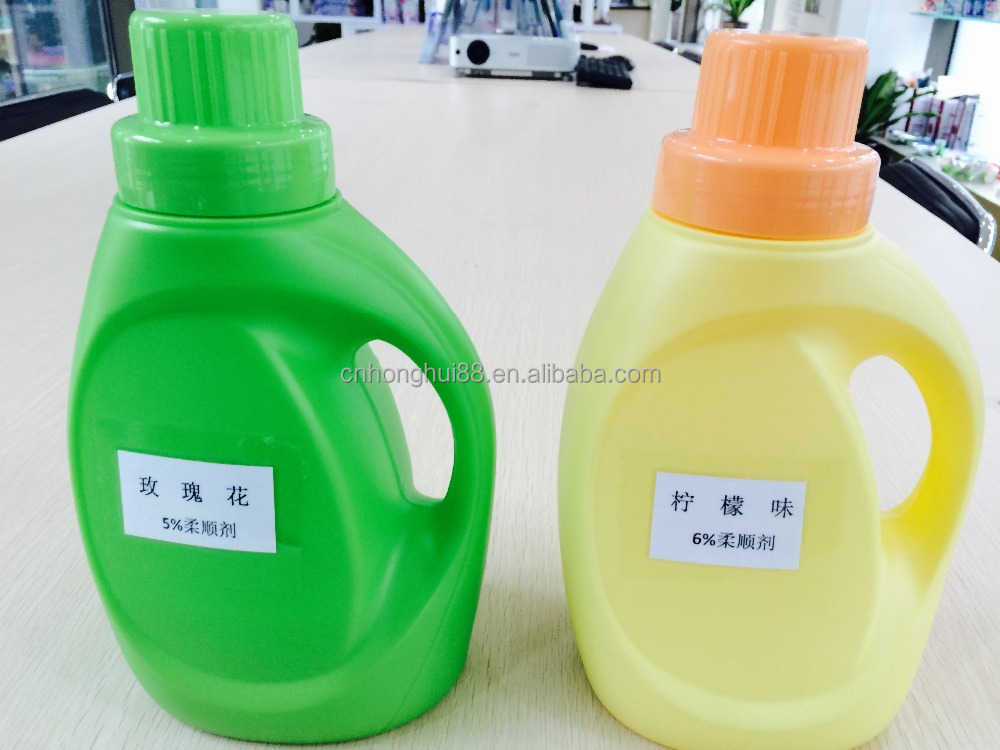 Wholesale united standard water fabric softener