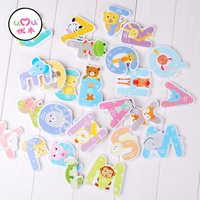 UMU 1006 ABC Animal Magnet Baby