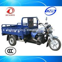 HY150ZH-FY 3 wheeled motorcycles