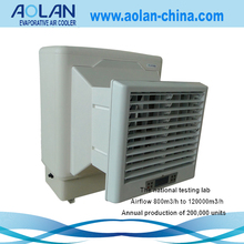 plastic housing with side duct air diffuser swamp cooler evaporative cooler