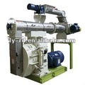 CE/GOST/SGS ring die poultry duck feed pellet mill machine