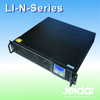 online high frequency inverter