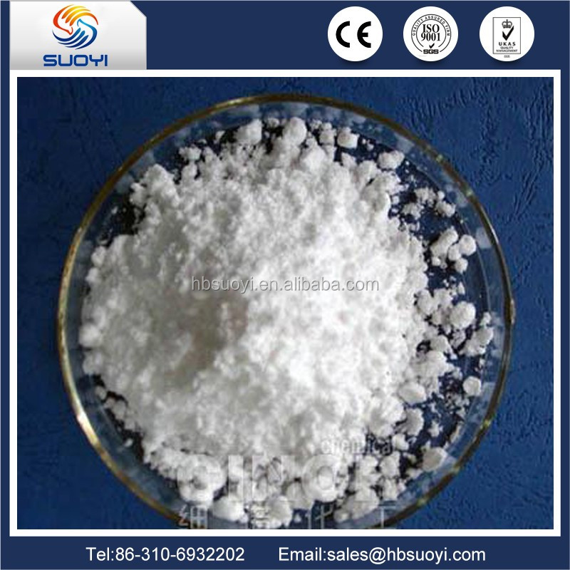 2017 new products patent SUOYI High purity Yttrium Nitrate for sale