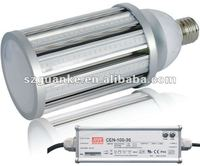 100w E40 ip65 solar led street light