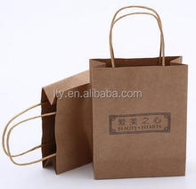Recycled plain cheap brown paper bags with handles