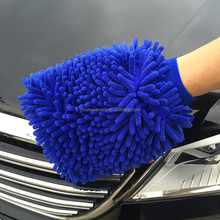 China Car Care Products Extra Large Size Premium Microfiber Chenille Super Absorbent Wash and Wax Glove, Car Wash Mitts (Blue)