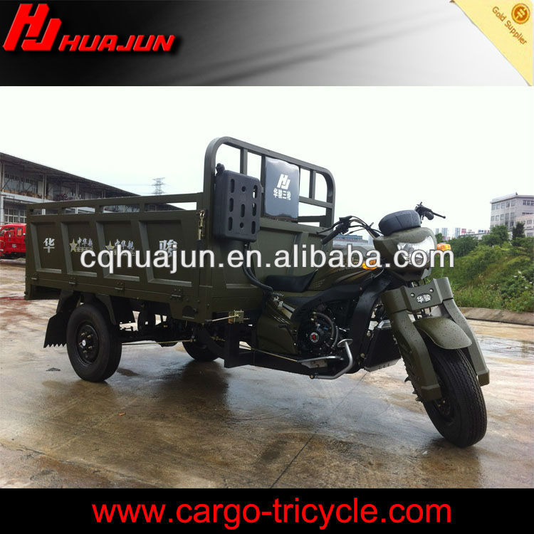 250cc water cold heavy duty motor tricycle/ cargo motor tricycle/ trimotor