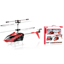 Syma New Arriving Top-Ranking Electric Remote Control Rc Helicopter