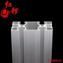 Aluminum standard industrial aluminum red Gong special offer 4080 GB tube frame aluminum line industry