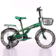 kids bikes/new style the latest four wheels kids bicycle