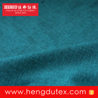 150D+40D new design fabric polyester fabric for sportswear and garment