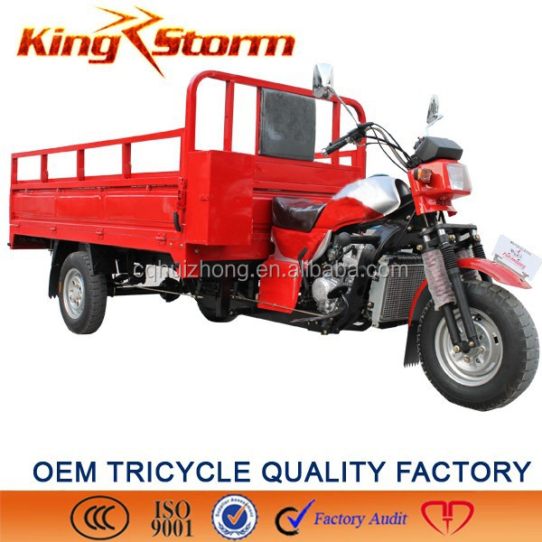 2015 Cargo Motorcycle 250cc/300cc china cheap five wheeler used tricycle for sale