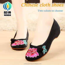 Best-selling embroidery designs for ladies shoes