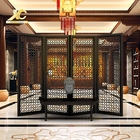 Indoor hotel screens partitions room divider 4 panel cheap chinese small decorative metal folding screen