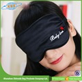 solid color single sleeping eye mask cover