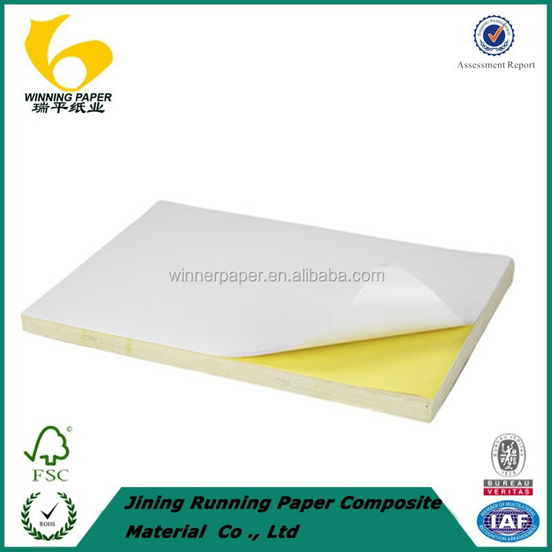 A4 SELF ADHESIVE PAPER (FACTORY DIRECT SALE PRICE )