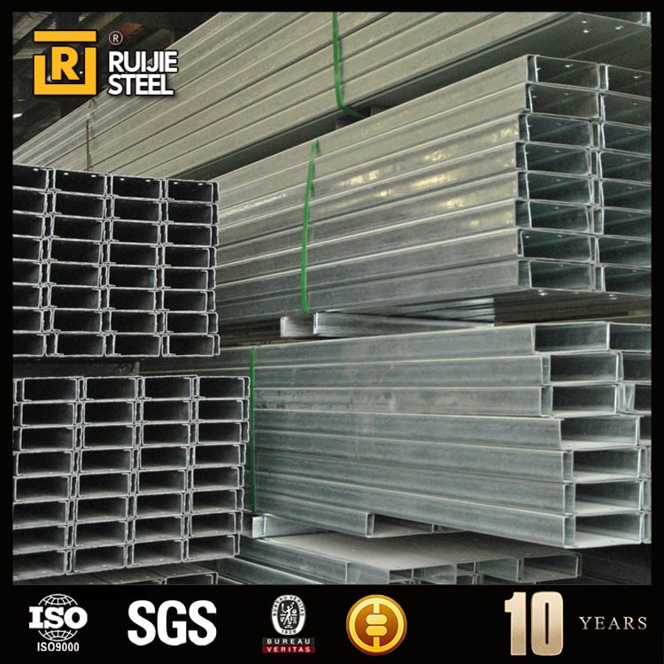 hot sale stainless steel unistrut channel,china steel