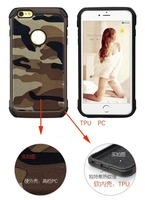 China suppliers camouflage camo hard plastic phone cases for iphone6,latest mobile phone skin cover for iphone 6