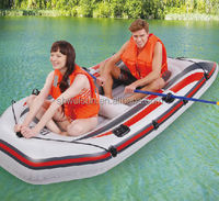 Commercial Inflatable Fishing Boat
