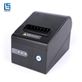 CE marked thermal printer price in india/80mm thermal receipt printer CP-80260