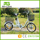 Hot sale 10ah lithium battery electric cheap adult tricycle with basket
