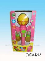 Outdoor Toys / Automatic Magic Bubble Wand With Music / 2 Bottles of Bubble Water