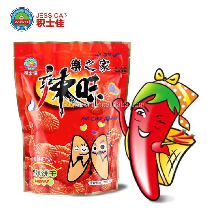 200g Crispy Spicy Biscuits Piquant Biscuits Special package Name of biscuits