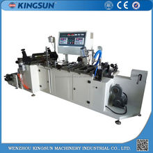 Woven Labels Garment Label Machine