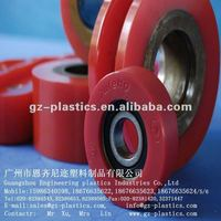 polyurethane product (red)