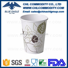 Great quality disposable paper cup for sale