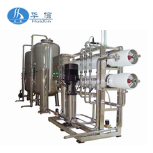 Seawater desalination / desalination plant price / water desalination machines