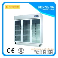 2015 hot sale beer fridge /commercial refrigerator for supermarket/home usage