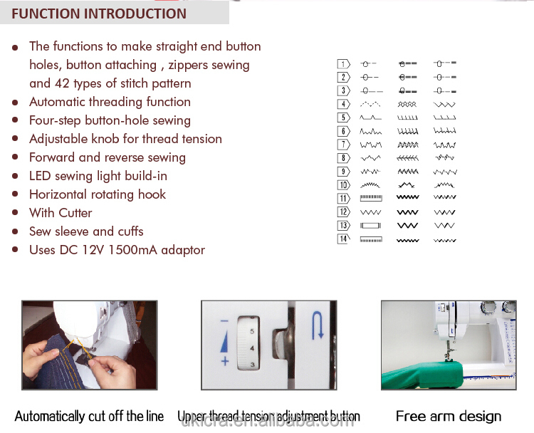 42 stitches Multifunction household sewing machine UFR-813
